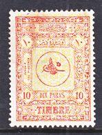 TURKEY  OTTOMAN  EMPIRE  REVENUE  170   (o) - 1858-1921 Empire Ottoman