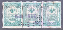 TURKEY  OTTOMAN  EMPIRE  REVENUE  171 X 3   (o) - 1858-1921 Ottoman Empire