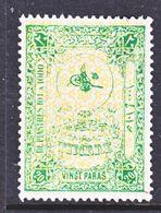 TURKEY  OTTOMAN  EMPIRE  REVENUE  171  * - 1858-1921 Ottoman Empire