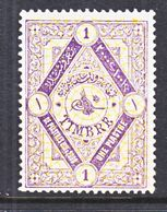 TURKEY  OTTOMAN  EMPIRE  REVENUE  172  * - 1858-1921 Empire Ottoman