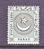 TURKEY  OTTOMAN  EMPIRE  RAIL ROAD  PRIVATE  POST  * - 1858-1921 Empire Ottoman