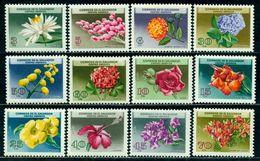 El Salvador 1965 Full Set Flowers,Rose,Mi.887,MLH - El Salvador