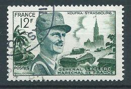 FRANCE 1954 . N° 984 . Oblitéré . - Used Stamps