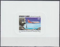Djibouti ScC206 Aviation, Bleriot Flight, Plane, Air Djibouti Jet, Avion, Deluxe Proof, Epreuve - Vliegtuigen