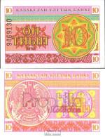 Kasachstan Pick-Nr: 4b Bankfrisch 1993 10 Tyin - Kasachstan