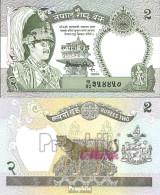 Nepal Pick-Nr: 29d Bankfrisch 1981 2 Rupees - Nepal