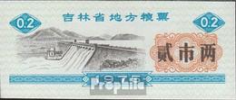 Volksrepublik China Chinesischer Reisgutschein Bankfrisch 1975 0,2 Jin Staudamm - China