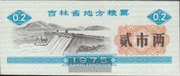 People's Republic Of China Chinese Reisgutschein Uncirculated 1975 0,2 Jin Dam - China