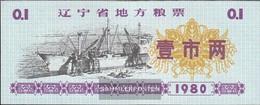 People's Republic Of China Chinese Lebensmittelgutschein Uncirculated 1980 0,1 Jiao Port - China