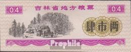 Volksrepublik China Chinesischer Reisgutschein Bankfrisch 1975 0,4 Jin Forstwirtschaft - China