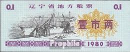Volksrepublik China Chinesischer Lebensmittelgutschein Bankfrisch 1980 0,1 Jiao Hafen - China