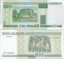 Weißrussland Pick-number: 26b Uncirculated 2011 100 Rublei - Belarus