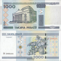 Weißrussland Pick-number: 28b Uncirculated 2011 1.000 Rublei - Belarus
