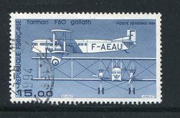 FRANCE- Poste Aérienne Y&T N°57- Oblitéré - Poste Aérienne