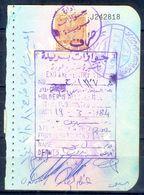 R4- Kingdom Of Saudi Arabia Fiscal Revenue 20 Riyals Stamp On Passport Page Of Pakistan. - Saudi Arabia