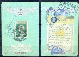 R22- Kingdom Of Saudi Arabia Fiscal Revenue 50 Riyals Stamp On Passport Page Of Pakistan. - Saudi Arabia