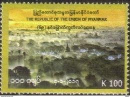 Myanmar 2017 Independence Day 1v Mint - Myanmar (Burma 1948-...)
