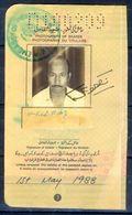 R12- First Page Of Pakistan Passport. - Pakistan