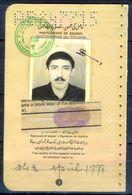 R13- First Page Of Pakistan Passport. - Pakistan