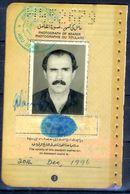 R14- First Page Of Pakistan Passport. - Pakistan