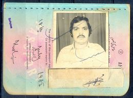 R15- First Page Of Pakistan Passport. - Pakistan