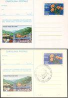 Cartolina Postale C 184 Pescia Valle Dei Fiori Nuova+fdc As Pescia - 6. 1946-.. Repubblica
