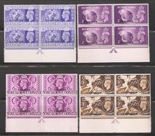 Morocco Tangier 1948,KGVI Olympic Issue,Blocks Sc 527-530,VF MNH** (Lot-1) - Morocco Agencies / Tangier (...-1958)