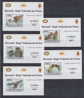 A61. MNH  Burundi  2013  Nature Animals Birds Owls Imperf - Uilen