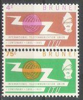 Brunei  IUT 1965  NEUF * - Brunei (1984-...)