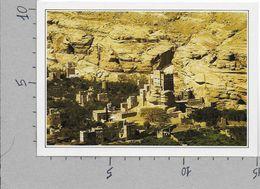 CARTOLINA NV DE AGOSTINI - YEMEN - Antica Residenza Dell'Imam Yahya - Vedute Dal Mondo - 10 X 15 - Yemen