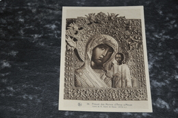 427   AMAY - Prieuré Des Moines  Icone De N. Dame De Kasan - Amay