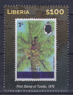 Liberia 2015 (B19) Stamp On Stamp First Stamp Of Tuvalu Palm Tree MNH ** - Liberia