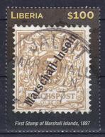 Liberia 2015 (B19) Stamp On Stamp First Stamp Of Marshall Islands MNH ** - Liberia