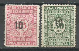 Yugoslavia,Porto 1928.,rare Type II,MNH - 1919-1929 Kingdom Of Serbs, Croats And Slovenes