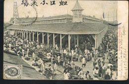 SHANGAI- CHINE - Zhönghua Rénmin Gonghéguo -- Hong Kew  Market  1906 - Recto Verso- Paypal Free - Chine
