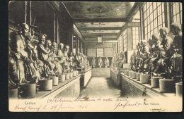 CANTON- CHINE - Zhönghua Rénmin Gonghéguo --Wa Lam Temple    1906- Recto Verso-  Paypal Free - China
