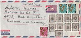Libya, Airmail Letter Cover Travelled 1972 Tobruk Pmk B180201 - Libië