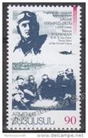 Armenia - Armenie 1996 Yvert Airmail 3, Tribute To Aviator, Colonel Nelson Stepanian - MNH - Armenien