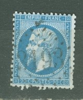 GC  3193   Romilly   Sur Seine                 Aube  Sur   22  B/TB - Marcophily (detached Stamps)
