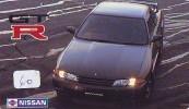 NISSAN  * SKYLINE * Télécarte JAPON VOITURE (60)  Phonecard JAPAN *  Telefonkarte * AUTO * CAR * WAGEN - Cars