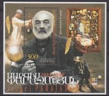 Armenia - Armenie 1999 Yvert BF 12, Director Sergeï Parajanov, Overprinted Ibra ´99 - MNH - Armenia