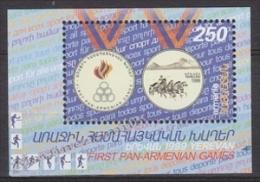 Armenia - Armenie 1999 Yvert BF 13, First Pan-Armenian Games - MNH - Armenia