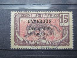 "VEND TIMBRE DU CAMEROUN N° 72 , OBLITERATION "" EBOLOWA "" !!! - Usados"