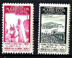 Marruecos Españiol Nº 305/6 En Nuevo - Maroc Espagnol