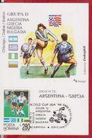 FOOTBALL SOCCER WORLD CUP USA 1994 MAXIMUMCARD CARTES MAXIMA MATCH ARGENTINA - GREECE ROMANIA - World Cup