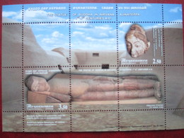 Tajikistan  2008  Statue Of  Budda In Nirvana  7th-8th Centuries A.D. S/S  MNH - Archäologie