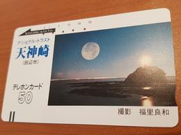 Ancienne Telecarte Japon  - Balkenkarte / Front Bar Card Japan / - Japan