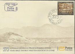 CG 2015-362 575A°CETINJE, CRNA GORA MONTENEGRO, FDC - Montenegro