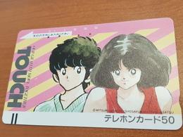 Ancienne Telecarte Japon  - Balkenkarte / Front Bar Card Japan / 1985-1987 - Japan