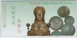 130e Anniversaire De L'établissement Des Relations Diplomatiques Entre La France Et La République De Corée. - France